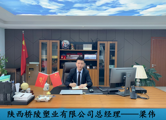 陕西PVCbetway旗舰版下载